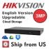 NEW 4CH 1080p 3MP DVR HDMI TurboHD 3.0 HDTVI/AHD/CVBS/IP MS-TA8404QH DS-7204HQHI-F1/N
