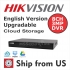 KIT 4CH HD 1080p 2MP OUTDOOR CAMERA DVR HIKVISION OEM WITHOUT HDD KTTVI4B4-NHD