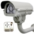 CMZ600X300IR  - Security Road CCTV Camera with 300x